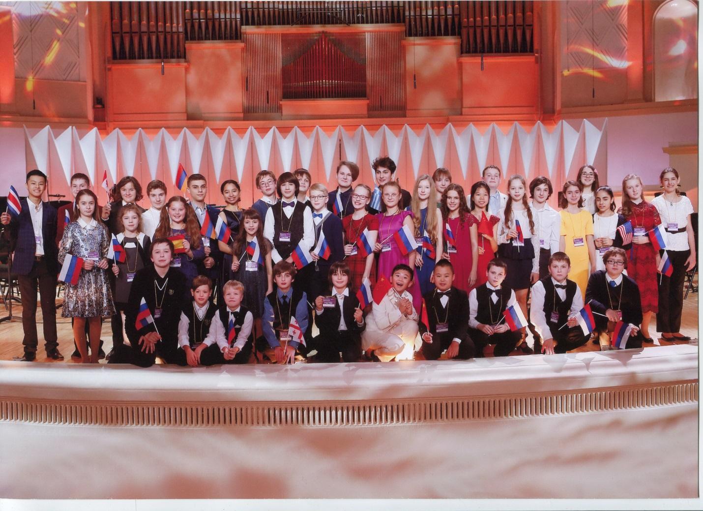 Первый этап конкурса им пи чайковского среди учащихся детских музыкальных школ рф